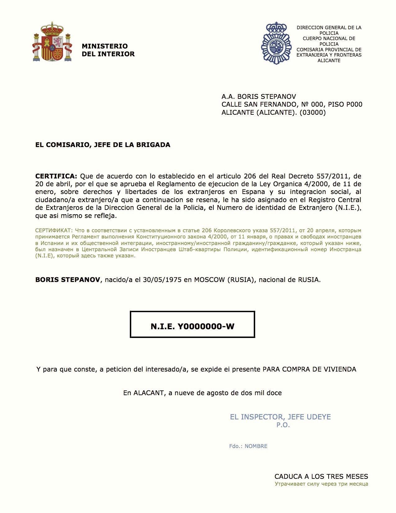регистрация брачного договора в росреестре